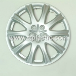 Wheel Cover ZT-503